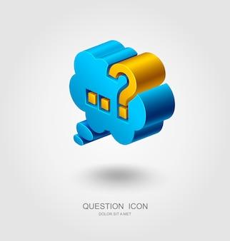 Question mark in speech bubble, interrogation concept