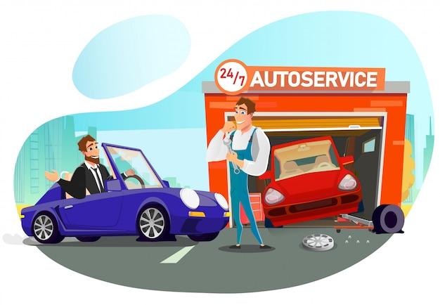 タイヤ交換のための漫画の24時間自動サービスへのキュー