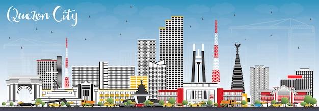 灰色の建物と青い空とケソンシティフィリピンのスカイライン。ベクトルイラスト。近代建築と出張と観光のイラスト。