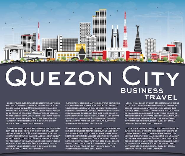 灰色の建物、青い空、コピースペースのあるケソンシティフィリピンのスカイライン。ベクトルイラスト。近代建築と出張と観光のイラスト。