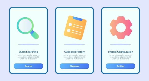 モバイルアプリテンプレートバナーページuiのクリップボード履歴システム構成のクイック検索