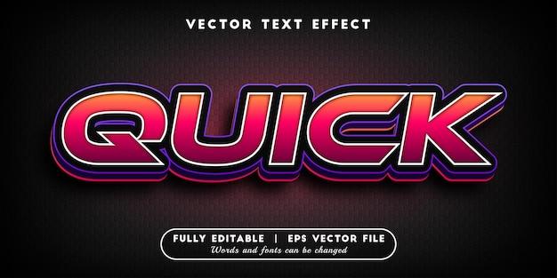 Быстрый текстовый эффект с редактируемым стилем текста