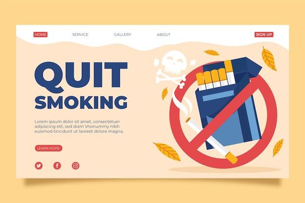 Целевая страница бросить курить
