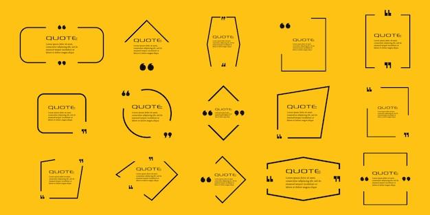 견적 상자 프레임, 큰 세트. 견적 상자 아이콘. 문자 인용 상자. 배경. 삽화