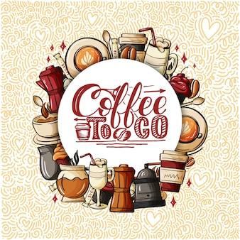 コーヒーカップのタイポグラフィを引用します。書道スタイルの引用。