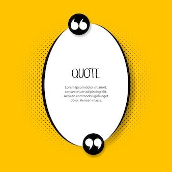 노란색 배경에 프레임을 인용합니다. 견적 디자인에 대한 인쇄 정보가 있는 빈 템플릿입니다. 벡터 일러스트 레이 션.