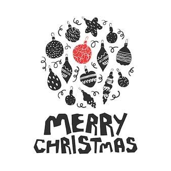 Цитата веселая рождественская открытка с елочными игрушками круглая композиция с рисованной надписью