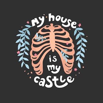 Цитата мой дом - мой замок ребристая клетка в цветочном орнаменте векторная иллюстрация