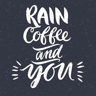 Цитата дождь ciffee и вы рисованный типографский плакат для поздравительных открыток день святого валентина свадьба