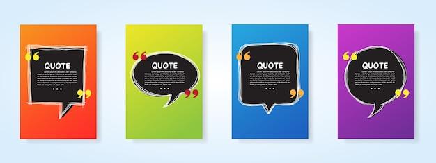 Набор пустых шаблонов пузыря речи цитаты.