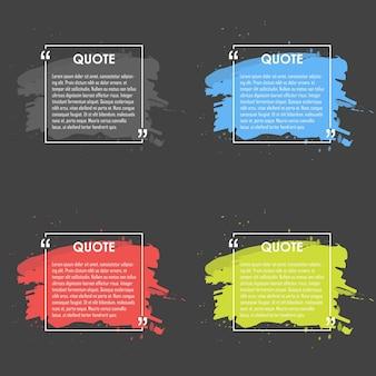 견적 텍스트 거품. 쉼표, 메모, 메시지 및 주석. 디자인 요소