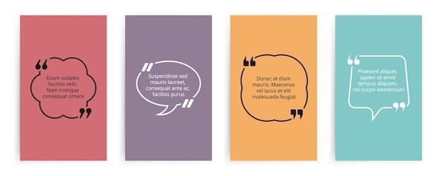 Цитируйте текстовый пузырь с запятыми. текстовые скобки векторный шаблон. карты речи пузыри для цитаты, слоган, описание. пузырьковая речь, шаблон цитаты, комментарий, иллюстрация