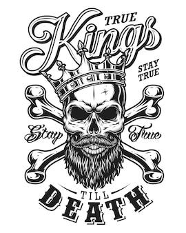 ひげの王冠の黒と白の王の頭蓋骨とタイポグラフィを引用します。