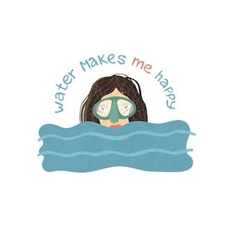 Цитата вода делает меня счастливым женщина с маской в воде векторные иллюстрации