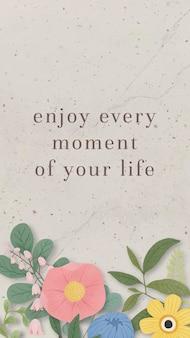 Цитата с цветочной каймой на бежевом фоне
