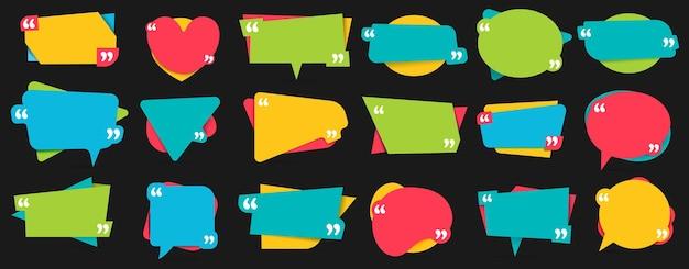 프레임을 인용합니다. 댓글 대화, 프레임 발언 및 음성 인용 메시지 컬렉션 그림을 위한 벡터 텍스트 배너 템플릿