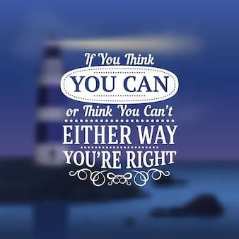 やる気を起こさせる言葉海と灯台のイラスト入りの現実的なセットを引用
