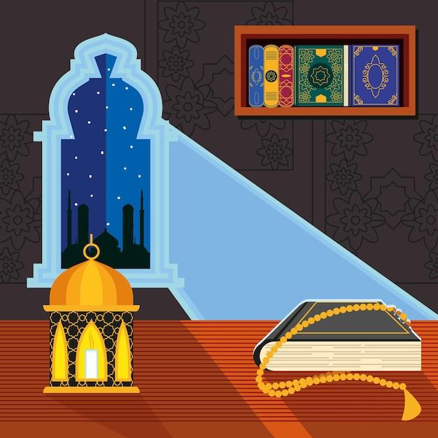 Quran lantern islamic room scene