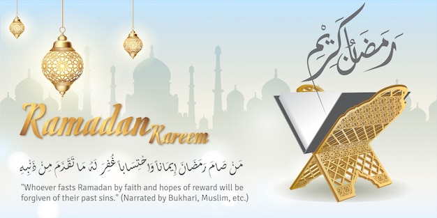 Quran with caligraphy banner design premium
