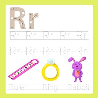 Rのイラストレーターは、azの漫画の単語を練習します。