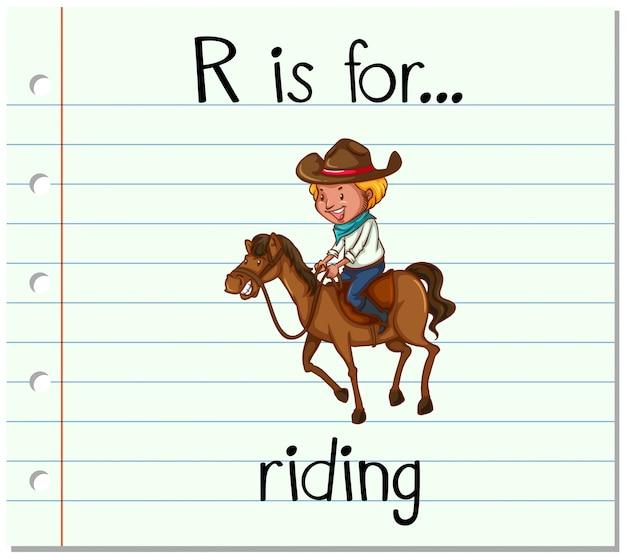 フラッシュカードの文字rは乗馬用