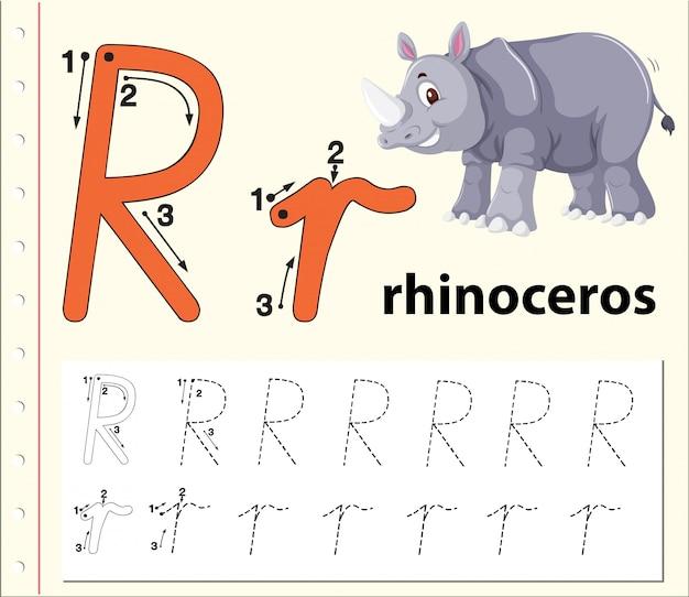アルファベットのワークシートをトレースするrの文字
