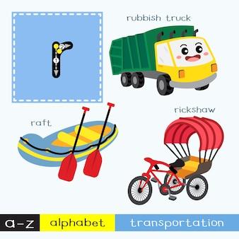 手紙r小文字の交通機関の語彙を追跡する