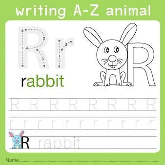 作家のイラストレーター、動物のr