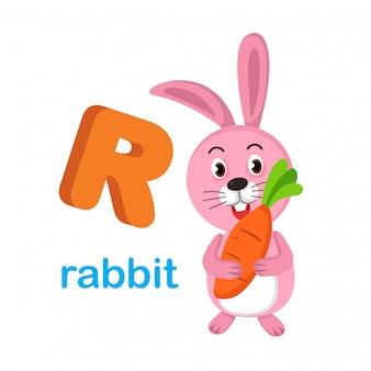 イラスト隔離されたアルファベットの手紙rウサギ