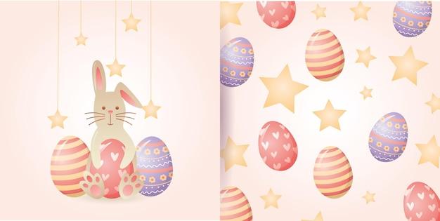 별과 완벽 한 패턴 사이 토끼와 계란 easters
