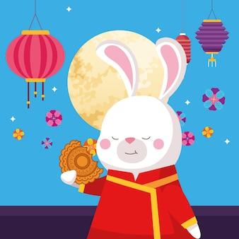Мультфильм кролика в традиционной ткани лунный пирог, луна и дизайн фонарей, праздник урожая середины осени, восточный китайский и праздничная тема