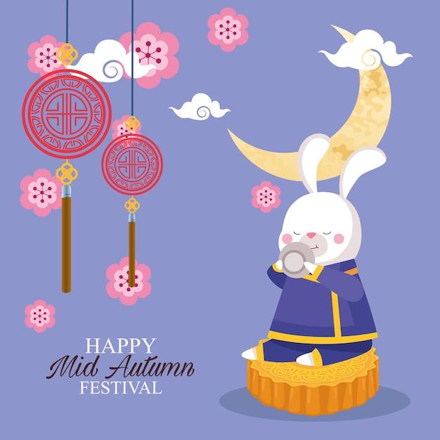 Мультфильм кролика в традиционной ткани с чашкой чая на лунном пироге, праздник урожая середины осени, восточный китайский и праздничная тема