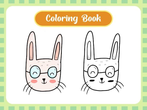 子供のためのウサギのぬりえの本のページ