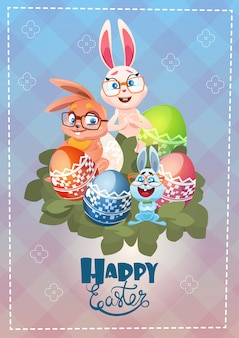 ウサギ飾られたカラフルな卵イースターホリデーシンボルグリーティングカード