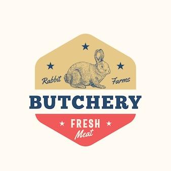 ウサギ農場の新鮮な肉の抽象的な記号、記号またはロゴのテンプレート。レトロなタイポグラフィと手描きのウサギのシルエット。ビンテージエンブレム。