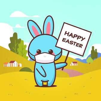 コロナウイルスの春の休日のステッカーを防ぐためにマスクを身に着けているボードを保持しているウサギのハッピーイースターのウサギのステッカー