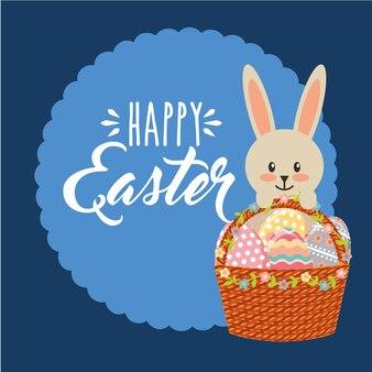 ウサギは、花柄の飾り飾りハッピーイースターラベル