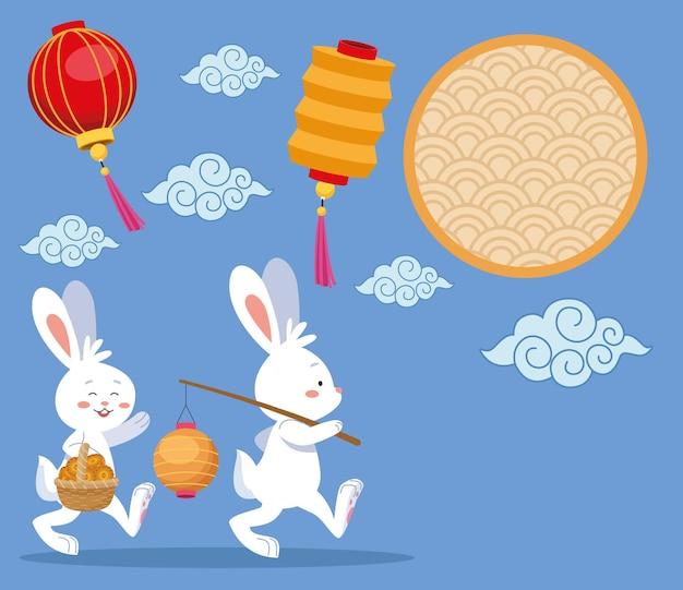 Кролики празднуют середину осени