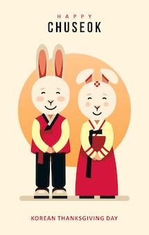 Rabbits couple korean chuseok hanbok greeting card
