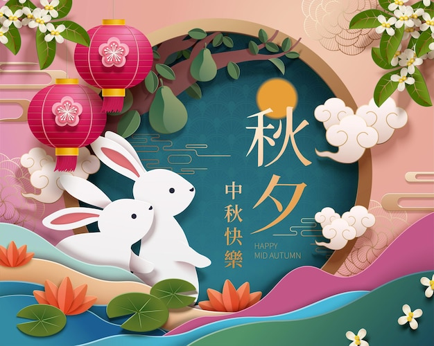 Rabbits enjoying moon together in paper art style