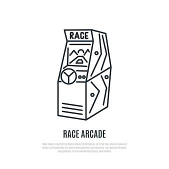 レースアーケードゲームラインアイコン