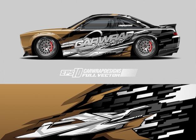 レースカーラップデザイン