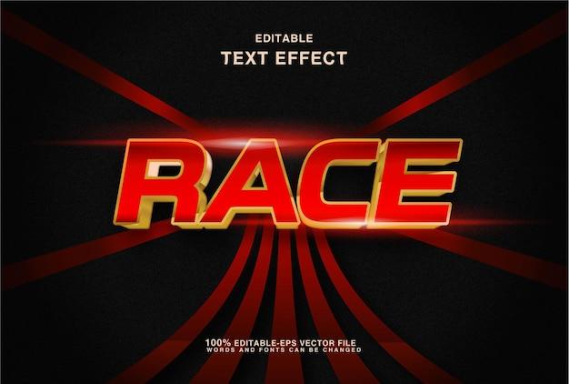 Редактируемый пользовательский эффект стиля текста гонки