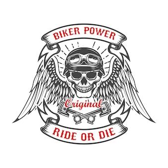 翼と2つの交差したピストンを備えたレーサーの頭蓋骨。バイカーパワー。乗るか死ぬか。ポスター、tシャツ、エンブレムの要素。図