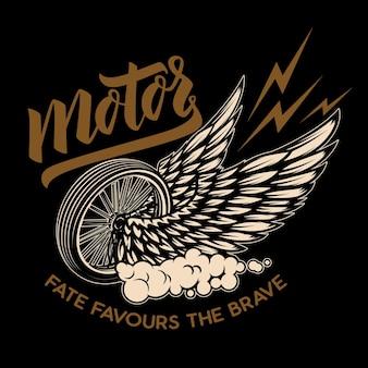 레이서 날개 달린 바퀴. 포스터, 엠블럼, 티셔츠 디자인 요소.