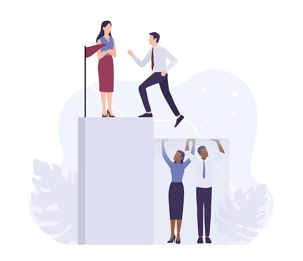 人種差別の概念。人種に基づく差別と不平等な扱い。白人の実業家とビジネスの女性がキャリアのはしごを登る。 。