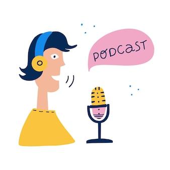ラジオ番組またはオーディオブログポッドキャストのコンセプトスタジオのヘッドフォンでラジオプレゼンター