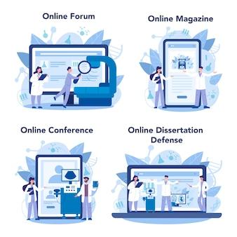 放射線科医のオンラインサービスまたはプラットフォームセット。