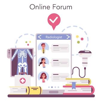 放射線科医のオンラインサービスまたはプラットフォーム
