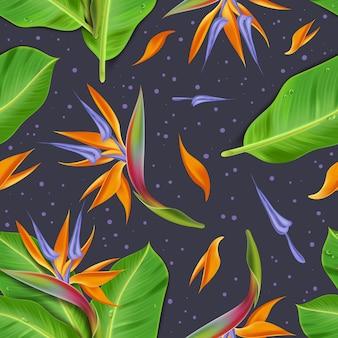 風変わりなエキゾチックな花のシームレスなパターン。熱帯の花と現実的なスタイルでエキゾチックな葉の花束を葉のシームレスパターン
